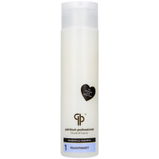 Feuchtigkeit Regenwald Shampoo 250ml