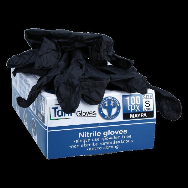 Nitril Handschuhe black/blue S 100 Stk.